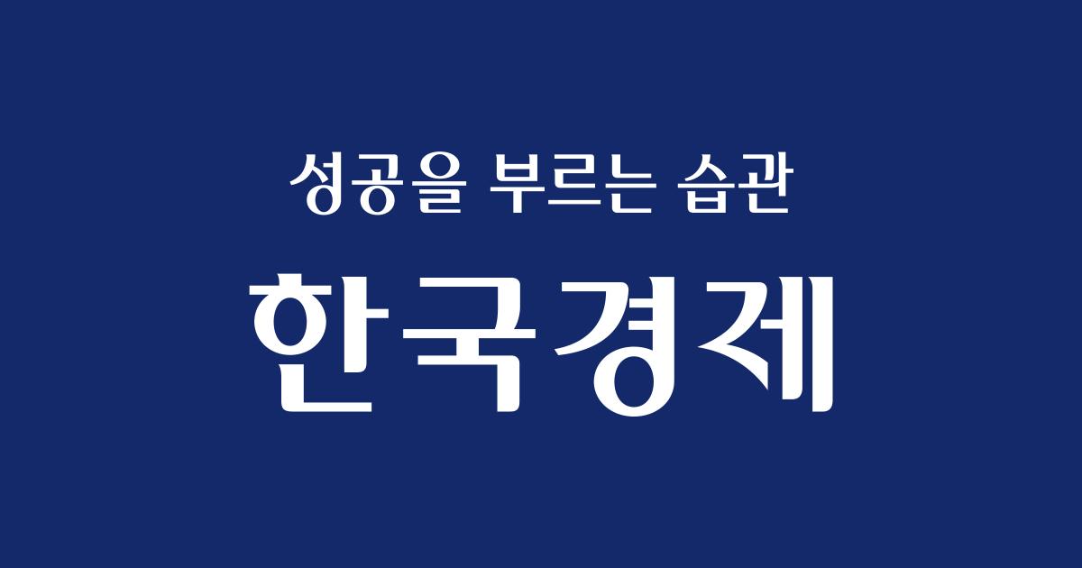 강북구 커피점 · 영등포구에선 네일숍 창업 피해야